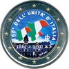2 euro Italie 2011 Unification couleur 5