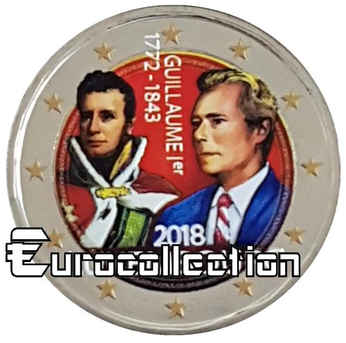 2 euro Luxembourg 2018 Grand Duc Guillaume couleur 4